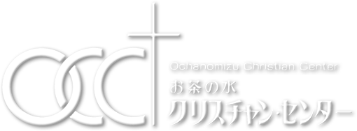 Ochanomizu Christian Center